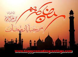 new happy ramadan quotes