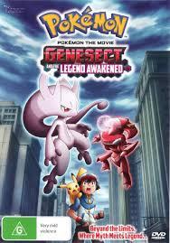 Amazon.com: Pokemon the Movie Genesect and the Legend Awakened | Anime &  Manga | NON-USA Format | PAL | Region 4 Import - Australia: Kunihiko  Yuyama: Movies & TV