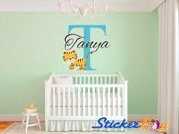 Custom Tiger Name Monogram Vinyl Wall Decal 1 Girls And Boys Room Graphics Bedroom Home Decor