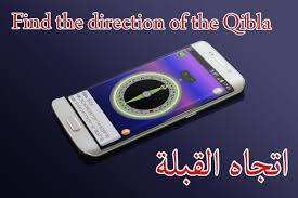 Download Azan Prayer Time Bahrain for PC