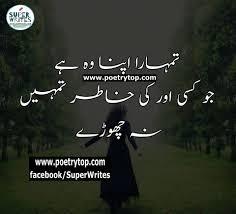 sad quotes urdu life best sad quotes in urdu about life images