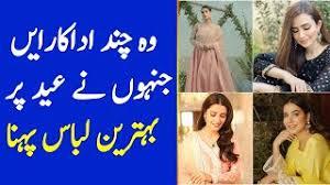 Pakistani Bride Wore 100KG Lehnga on Her Wedding Day