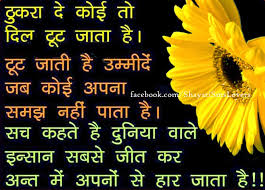 miss you quotes for husband in hindi image quotes at com