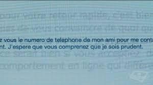 Télé-Québec - Troller les trolls | Facebook