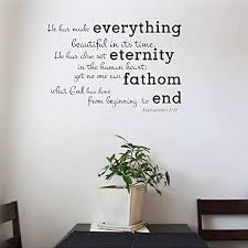 com ptary vinyl decal quote art wall sticker inspirational