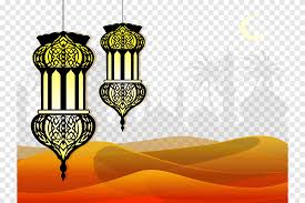 Quran Islam Mosque Wall Decal Decorative Landscape And Islamic Tdp Two Black Pendant Lamps With Desert Background Lantern Decor Png Pngegg
