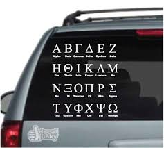 Greek Monogram Decals Stickers Decal Junky