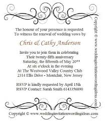 25th wedding invitation wording write