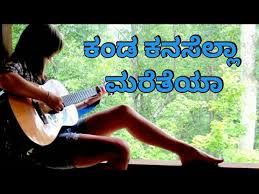 kannada love failure songs the video