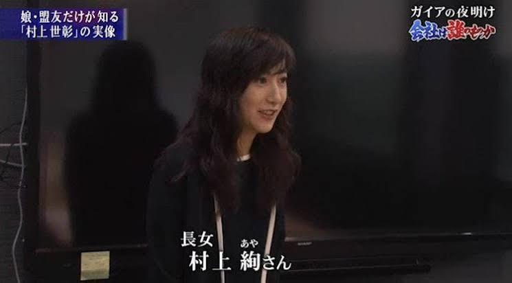"""「村上世彰 シンガポール」の画像検索結果"""""""