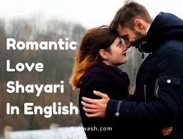 romantic love shayari in english