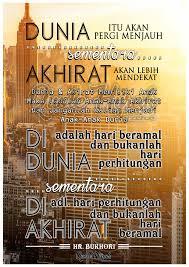 muslimah quote hijrah