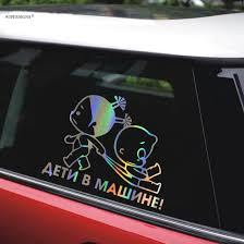 Baby On Board Car Stickers And Decals For Kids In Car Styling Bumper Sticker Sign 5 91 X7 48 Windshield Window Vinyl Decal Car Stickers Aliexpress