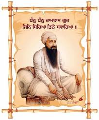 pin on baba g pic s