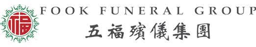 funeral group new york flushing