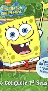 spongebob squarepants sb karate choppers tv episode imdb