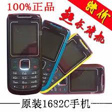 mobile phone whole 1682