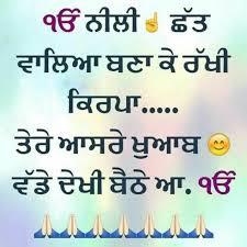 love boparai gurbani quotes punjabi quotes punjabi love quotes