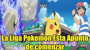 LA LIGA POKEMON DE ALOLA SE CONVIRTIÓ EN FORNITE Preview Pokemon ...