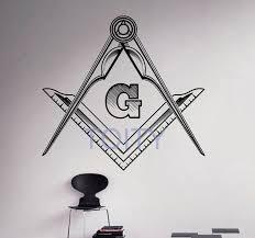 Freemasonry Emblem Wall Vinyl Decal Masonic Sticker Compass Home Decor Ideas Interior Bedroom Art Window Murals H58cm X W60cm Wall Vinyl Vinyl Decalhome Decor Aliexpress