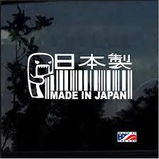 Made In Japan Barcode Jdm Car Window Decal Stickers Custom Sticker Shop