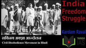 Civil disobedience Movement in Hindi   सविनय अवज्ञा ...