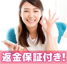 メデュラシャンプー公式サイト【最安値28%OFF】返金保証キャンペーン実施中