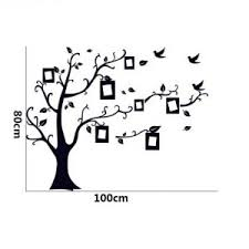 Tree Wall Decal Vinyl Wall Stickers Wholesale Online Shop Zigpac