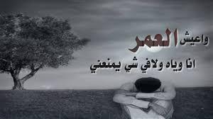 صور حزينه معبره ما نقابله من الدنيا من اسى وحزن كلام نسوان