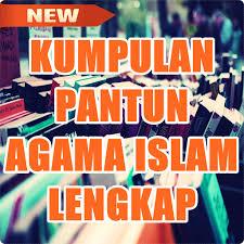 kumpulan pantun agama islam apk app descarga gratis para android