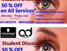 beauty parlour for women in dwarka