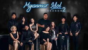 MYANMAR IDOL S2 TOP-3 Survey