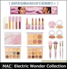 mac 2019 ss cosmetics by ringoppoi