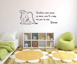 Amazon Com E Graphic Design Inc Dumbo Comic Quote Wall Decal Vinyl Wall Art Sticker Mural Kids Home Kitchen