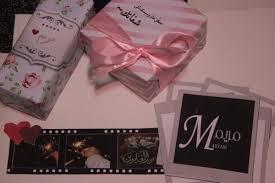 صور هدايا زواج اجمل واحلى صور هدايا الزواج احبك موت