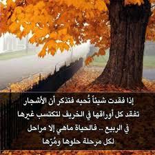 quotes al qudwah