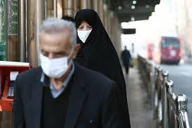 Çin'den ABD'ye 'insanlıkdışı' uyarısı: Koronavirüsle boğuşan İran ...