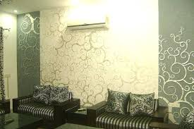 asian paints textured wall designs