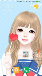 خلفيات جرلي جميل For Android Apk Download