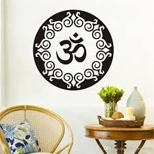 Yoga Om Sign Wall Stickers Mandala Home Decor Wall Decals Vinyl Adhesive Stickers Indian Pattern Wall Murals Wall Sticker Deals Wall Sticker Decor From Moderndecal 6 74 Dhgate Com