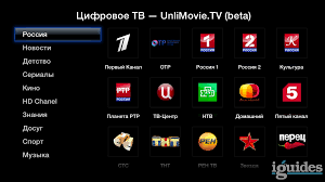 This Apple TV Hack Enables Russian Services [No JB Required] - TechGreatest
