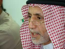 """Image result for يحيى عبدالرسول"""""""