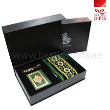 ic gifts ramadan and eid
