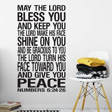 Numbers 6v24 26 Vinyl Wall Decal 4 May The Lord Bless You And Keep