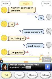 simsimi chat bahasa phrases