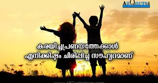 quotes best friendship quotes in malayalam hd true