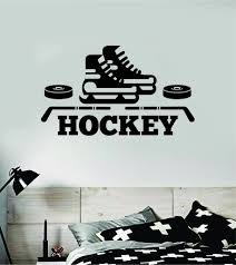 Hockey Wall Decal Sticker Vinyl Art Bedroom Room Home Decor Quote Kids Boop Decals