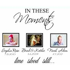 In These Moments Time Stood Still Wall Decal Art Vinyl Sticker Amazon Com