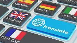 shakespeare translator translate shakespeare to english >>