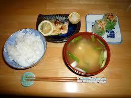 Fancy Sushi Tsukemono, Saba no Shioyaki ...